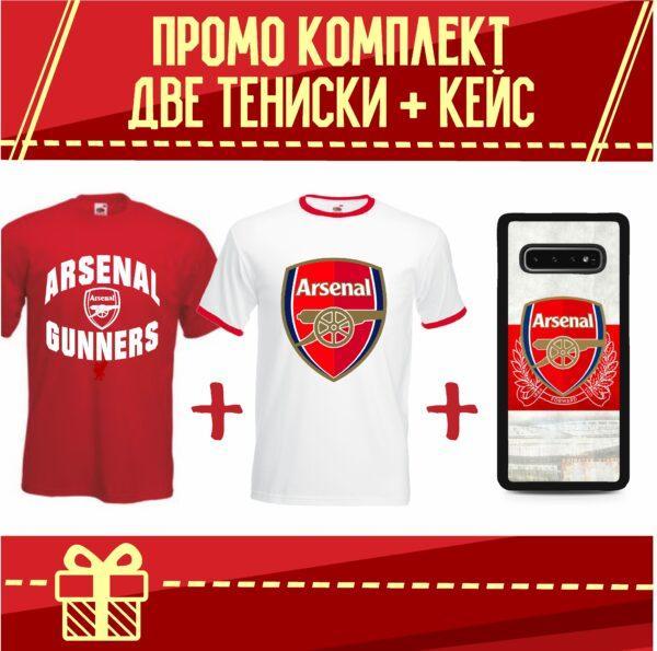 Промо Комплект Arsenal 2 Тениски и Кейс