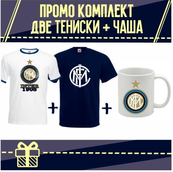 Промо Комплект Inter 2 Тениски и Чаша