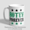 Чаша Botev Forever