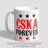 Чаша CSKA Forever