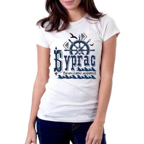 дамска тениска с надпис Бургас