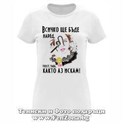Дамска тениска с надпис за зодия ЛЪВ - Както казвам аз