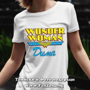 Дамска тениска с надпис Wonder woman Дима