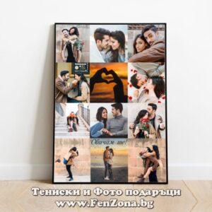 Фото рамка с колаж от снимки - размер А3