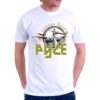 Мъжка тениска с надпис Русе