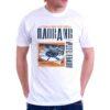 Мъжка тениска с надпис Пловдив