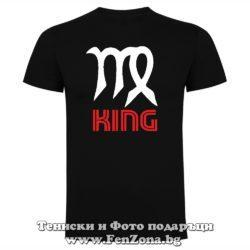 Мъжка тениска с надпис за зодия ДЕВА - King