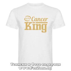 Мъжка тениска с надпис за зодия РАК- Cancer king