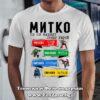 Мъжка тениска с надпис Митко супер герой
