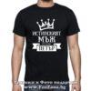 Мъжка тениска с надпис Истинският мъж се казва Петър