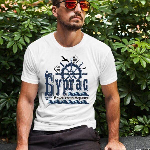 Мъжка тениска с надпис Бургас