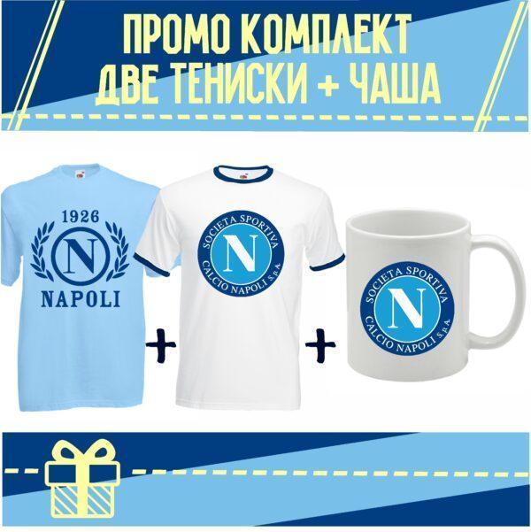Промо Комплект Наполи 2 Тениски и Чаша