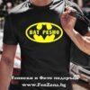 Мъжка тениска с надпис Bat Pesho