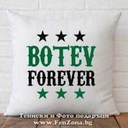 Възглавница Botev Forever