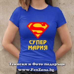 Дамска тениска с надпис Супер Мария