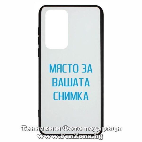 Xiaomi Note 10 Lite - Кейс за телефон със снимка
