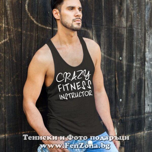 Фитнес потник с надпис Crazy Fitness Instructor