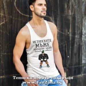 Фитнес потник с надпис Истинските мъже тренират здраво