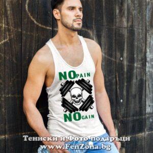 Фитнес потник с надпис No pain No gain