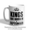 Чаша с надпис Kings are born in September 01