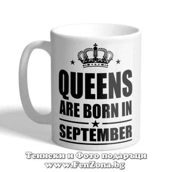 Чаша с надпис Queens are born in September