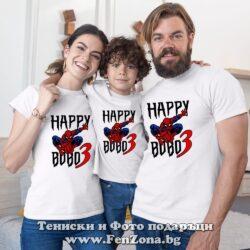 Семеен комплект с надпис Happy spider-man