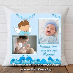 Бебешка възглавница - визитка - Ангелче