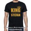 Мъжка тениска с надпис King Stefan