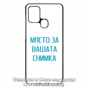 Samsung Galaxy A21s - Кейс за телефон със снимка