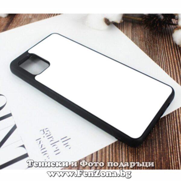 Samsung Galaxy A31 - Кейс за телефон със снимка