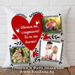 Възглавница със снимка - Обичам те, сладкишче!