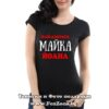 Дамска тениска с надпис Най-добрата майка Йоана