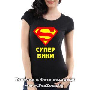 Дамска тениска с надпис Супер Вики