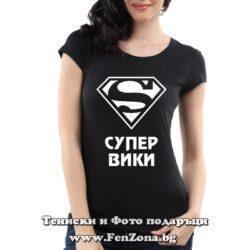 Дамска тениска с надпис Супер Вики 02