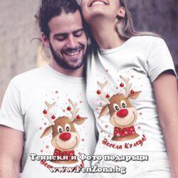 Коледни тениски с надпис Весела Коледа и елен