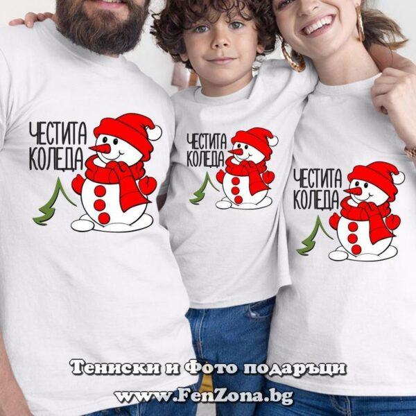 Коледни семейни комплекти с надпис Честита Коледа - Снежко