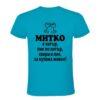 Мъжка тениска с надпис Митко е хитър