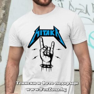 Мъжка тениска с надпис MitakA