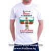 Мъжка тениска с щампа Аз съм Иван и обичам българин да се наричам