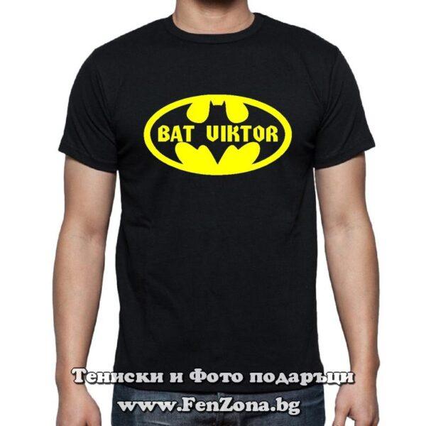 Мъжка тениска с надпис Bat Viktor