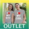 OUTLET тениски за двойки - I love my boy / I love my girl