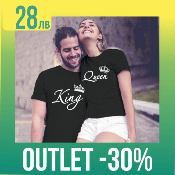 OUTLET тениски за двойки - King / Queen