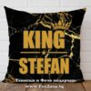 Декоративна възглавница с надпис King Stefan