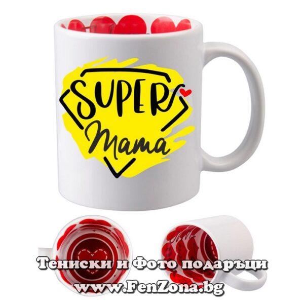 Чаша с надпис Super Mama