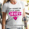 Дамска тениска с надпис Наричат ме МАМА