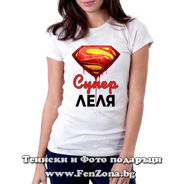 Дамска тениска с надпис Супер Леля