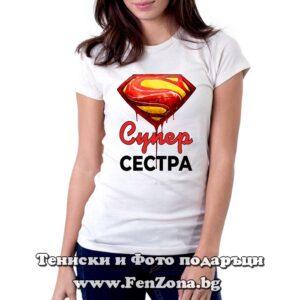 Дамска тениска с надпис Супер Сестра