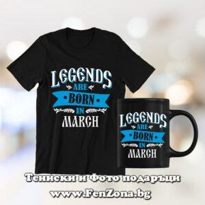 Комплект черна тениска и чаша - Legends are born in March