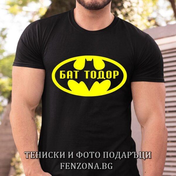 Мъжка тениска с надпис Бат Тодор