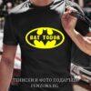 Мъжка тениска с надпис Bat Todor